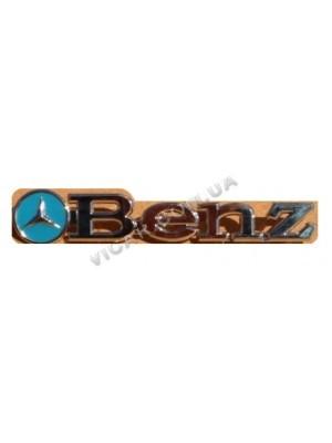 Эмблема решетки радиатора Benz