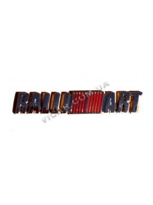 Наклейка Ralli ART