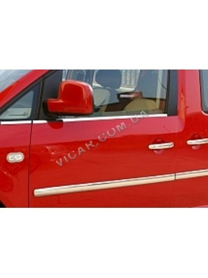 Молдинг дверной Volkswagen Caddy (2004-10)