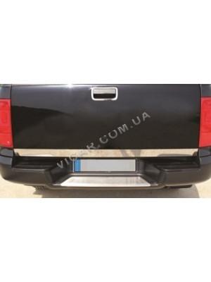 Накладка на нижнюю кромку крышки багажника Amarok