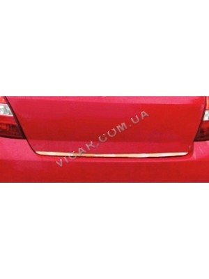 Накладка нижней кромки крышки багажника Accent (06-10)