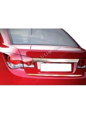 Накладка на нижнюю кромку крышки багажника Cruze (2009...)
