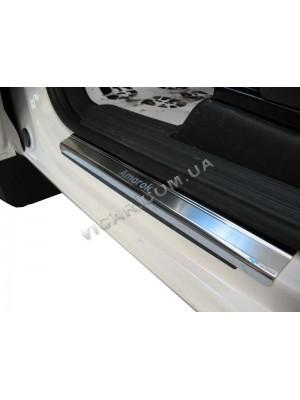 Накладки на пороги Volkswagen Amarok (2011...)
