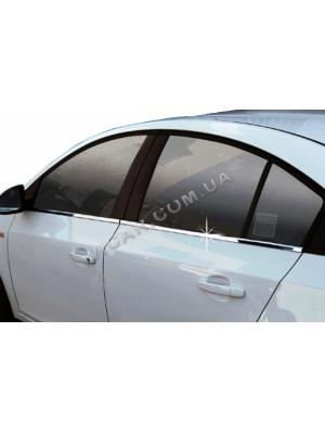 Нижние молдинги стекол Chevrolet Cruze (2009...)