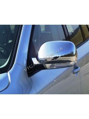 Накладки на зеркала Volkswagen Touareg (2002-07)