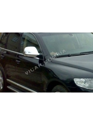 Накладки на зеркала Volkswagen Touareg (2008-10)