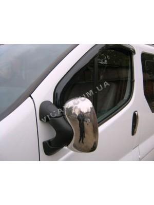 Накладки на зеркала Opel Vivaro