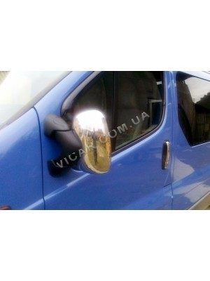 Накладки на зеркала Opel Vivaro (2001-10)