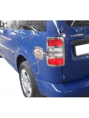 Окантовка задних фонарей Volkswagen Caddy (2004...)