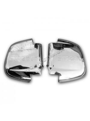Накладки на зеркала Hyundai Starex H1, H200 (99-07)