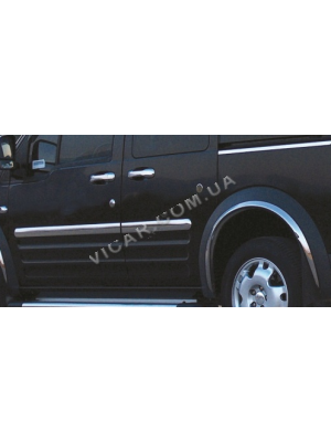 Молдинг дверной Ford Tourneo Connect 2002+
