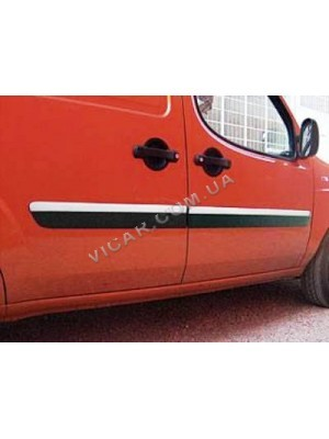 Молдинг дверной Fiat Doblo узкий 2006+