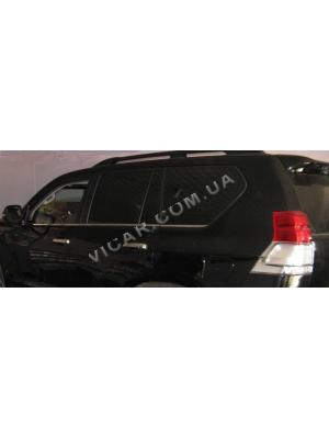 Нижние молдинги стекол Toyota Prado 150