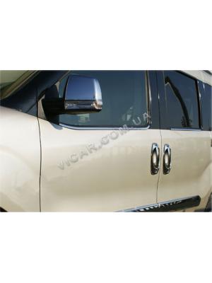 Нижние молдинги стекол Fiat Doblo 2010+