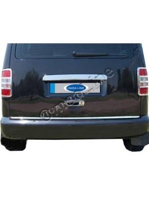 Планка на крышку багажника Volkswagen Caddy (2004...)