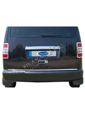 Накладка на крышку багажника Volkswagen Caddy (2004...)