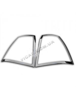 Окантовки задних фонарей Opel Astra G